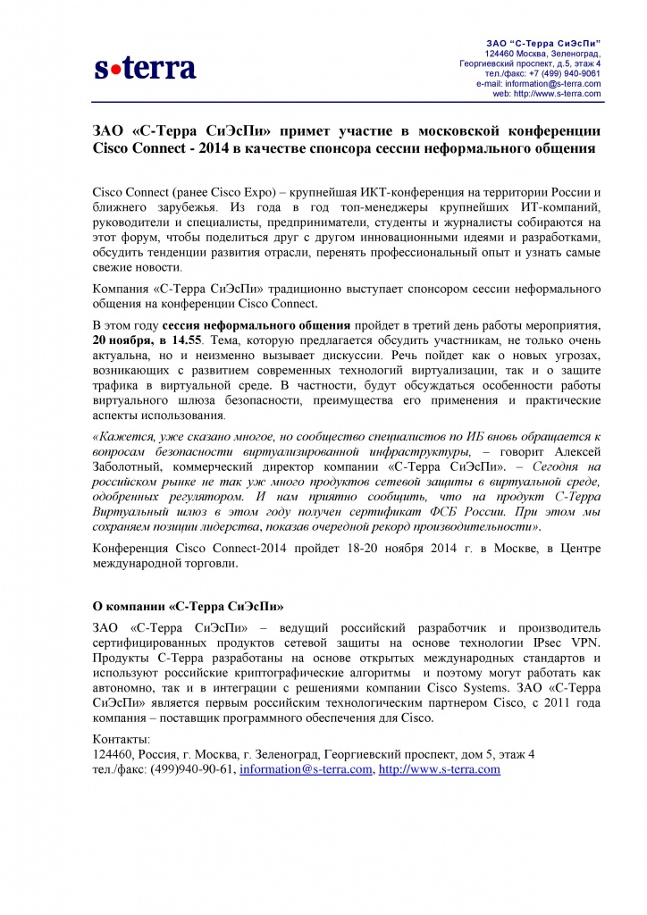 ciscoconnect2014-page-001.jpg
